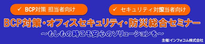 img_logo_bcp.JPG