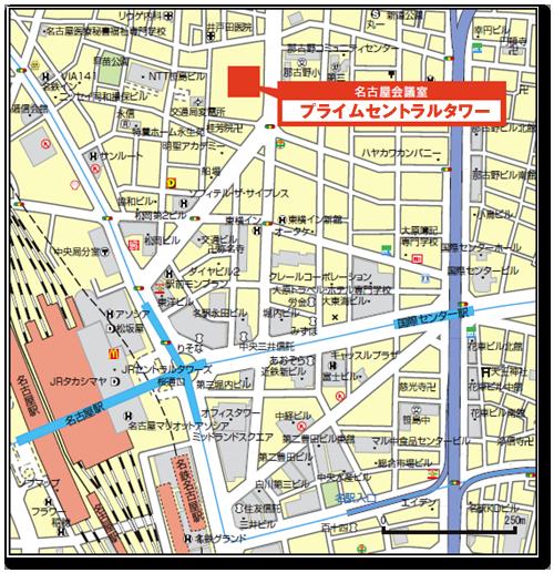 名古屋地図.png
