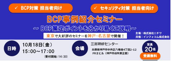 神戸-thumb-685xauto-37.png